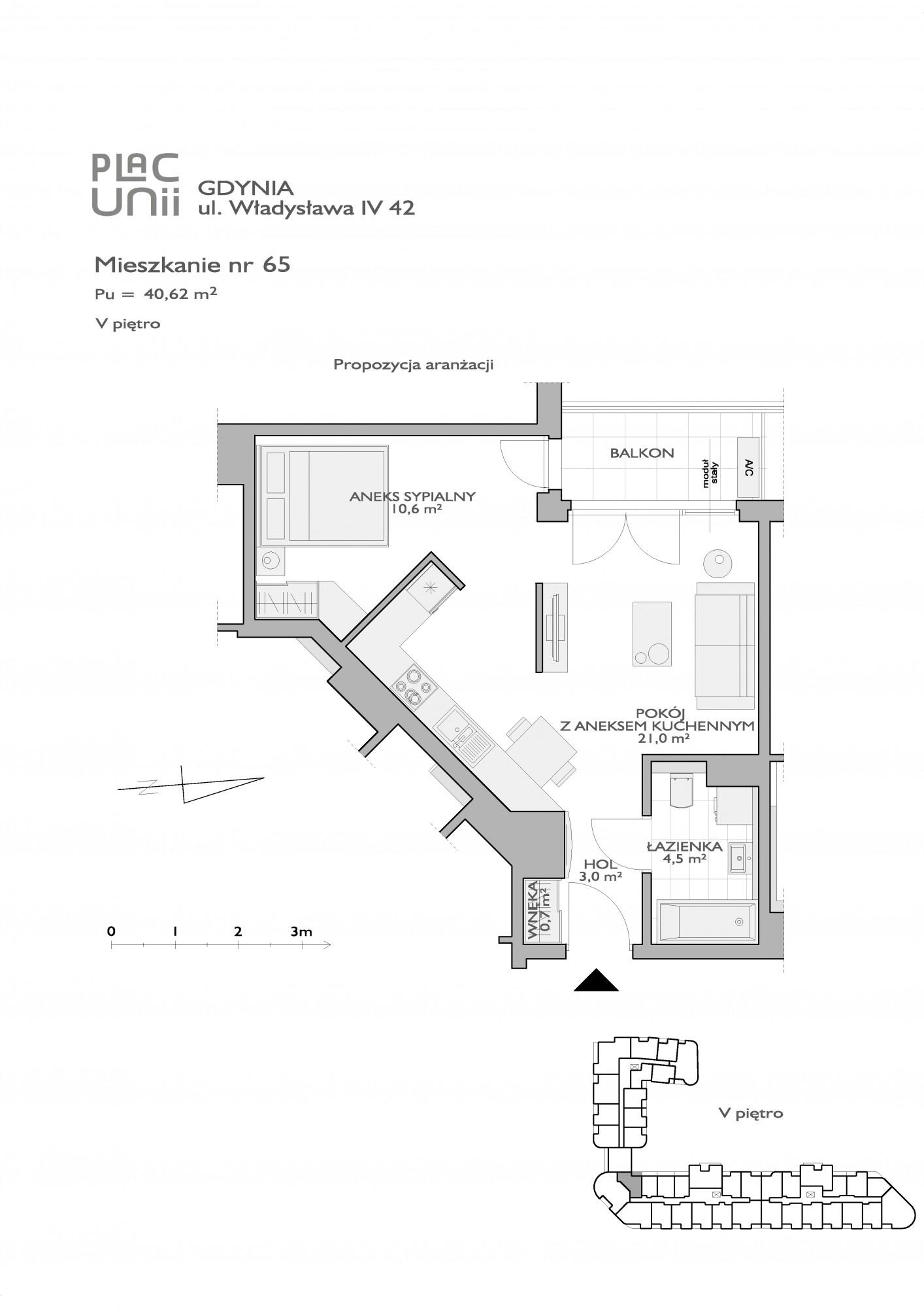 Karta lokalu Gdynia, ul. Obrońców Wybrzeża nr PU/W/42/65