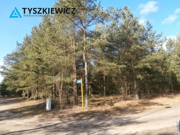 Zdjęcie 1 oferty TY436581 Wojtal, ul. Dębowa