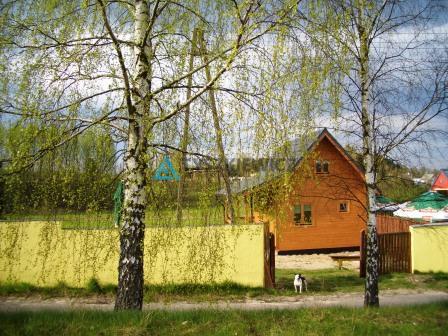 Zdjęcie 1 oferty TY062174 Dziemiany, Kalisz